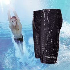 Charmaine - Lettering Swim Shorts