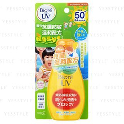 Kao - Biore Kids' UV Milk SPF 50+ PA++++