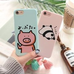 Hachi - Cartoon Print Mobile Case - iPhone 7 / 7 Plus / 6s / 6s Plus