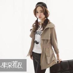 Tokyo Fashion - Smocked-Waist Zip Jacket