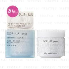 Sofina - Jenne Jelly Moisturizer C