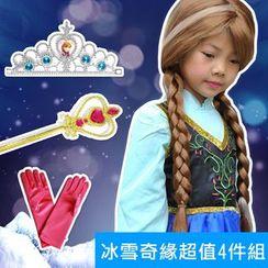 雙兒網 - 小童角色扮演艾莎套裝: 頭飾皇冠 + 權杖 + 手套 + 假髮