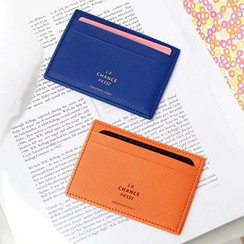 Cute Essentials - Card Holder