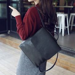 I.O.U - Flap  Faux Leather Backpack