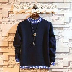 Sundipy - Lettering Mock-Neck Sweater