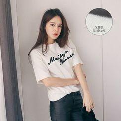 PPGIRL - Round-Neck Lettering T-Shirt