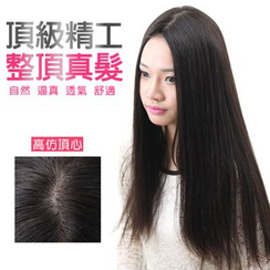 雙兒網 - 真髮絲長假髮 - 直髮
