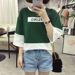 Ukiyo - Lettering Color Panel 3/4 Sleeve T-Shirt