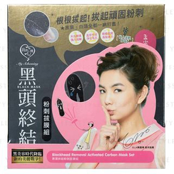 My Scheming - Blackhead Removal Activated Carbon Mask Set