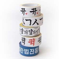 LIFE STORY - Set of 5: Lettering Masking Tape