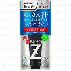 Kao - Biore Men's Medicated Deodorant Z Essence (Aroma Citrus Scent)