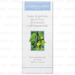 L'ERBOLARIO - Cucumber and Witch Hazel Cleansing Milk