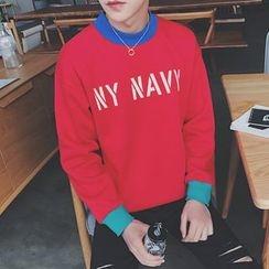 Besto - Contrast Trim Lettering Sweatshirt