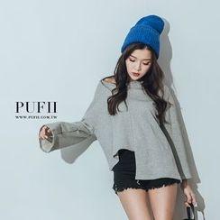 PUFII - Asymmetric Hem Cropped Top