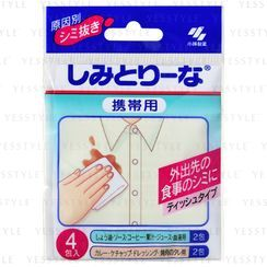 Kobayashi - Stain Remover (Portable Type)