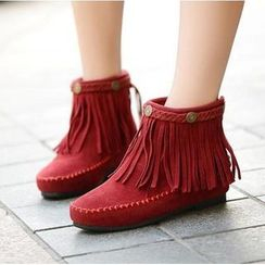 Gizmal Boots - Fringed Hidden Wedge Boots