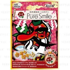 Sun Smile - Pure Smile Japanese Old Tale Art Mask (Easy Going Long-Nosed Goblin)