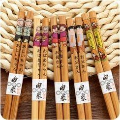 Desu - Chopstick Set