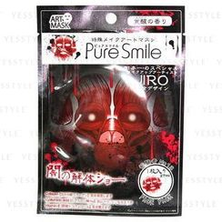 Sun Smile - Pure Smile JIRO Special Effects Make Up Art Mask (Hikensha No.13)