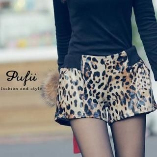 PUFII - Faux-Leather Leopard-Print Culottes