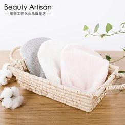 Beauty Artisan - Body Bathing Scrubber Gloves