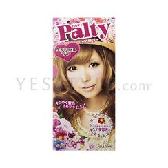 DARIYA - Palty Hair Color (Caramel Latte)