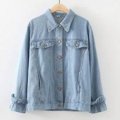 ninna nanna - Embroidered Cat Denim Jacket
