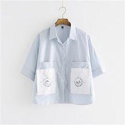 Storyland - Striped Cropped Shirt