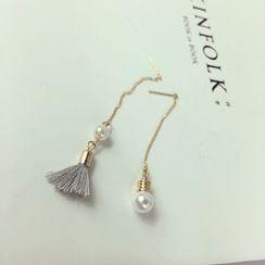 Dollu - Faux Pearl Non Matching Earrings