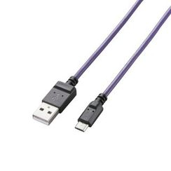 LIFE STORY - USB 2.0 Charging Cable