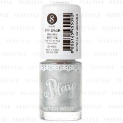 Etude House - Play Nail Color 105 (#WH906) Shimmering