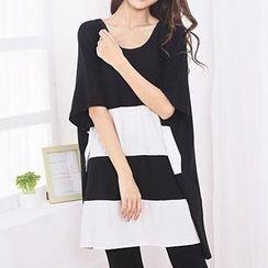 Dream Girl - Striped Oversized T-Shirt