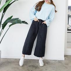 Glen Glam - Fray Wide-leg Jeans