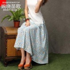 Floral Elegance - Printed A-Line Maxi Skirt