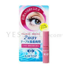 伊丽莎白 - 2 Way 双眼皮隐形胶水