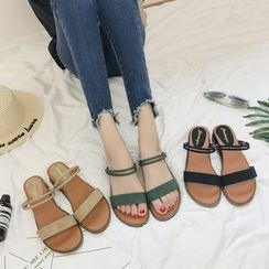 QQ Trend - Wedge Sandals