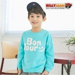 BILLY JEAN - Boys Embossed-Lettering Sweatshirt