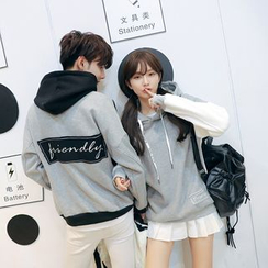 Je T'aime - Couple Matching Letter Applique Back Hoodie
