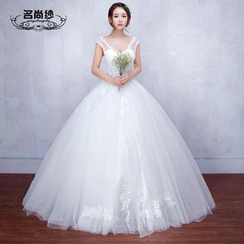 MSSBridal - Maternity Wedding Ball Gown