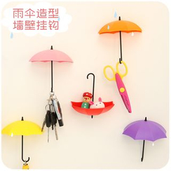 Cutie Bazaar - Set of 3: Umbrella Shaped Wall Hook