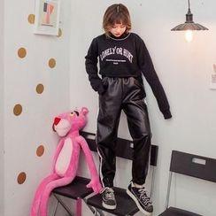 COMON - Faux Leather Harem Pants