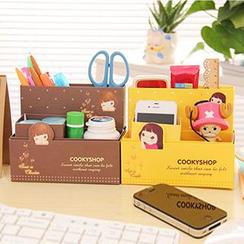 Good Living - 印花桌面雜物收納盒