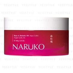 NARUKO - Rose and Botanic HA Aqua Cubic Night Gelly EX