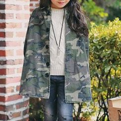 memene - Kids Camouflage Coat