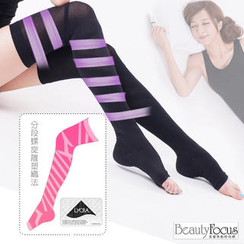 Beauty Focus - Shaping Socks