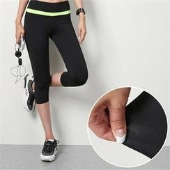 PINKSISLY - Contrast-Trim Cropped Yoga Pants