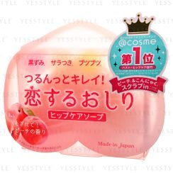 Pelican Soap - Koisuru Oshiri Hip Care Soap