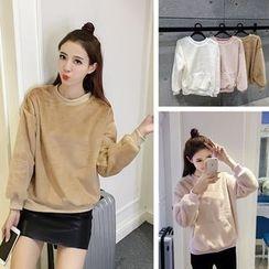Ashlee - Plain Sweatshirt
