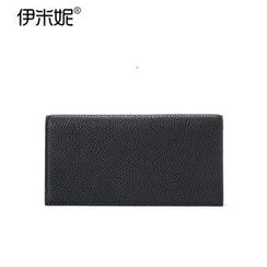 Emini House - Genuine Leather Wallet