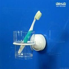 itoyoko - 浴室杯架套装